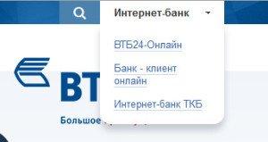 Где можно взять кредит 50000 рублей