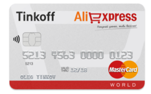 Обзор и тарифы кредитной карты Тинькофф Aliexpress
