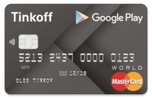 Карта Тинькофф Google Play - возврат до 10% за покупки приложений