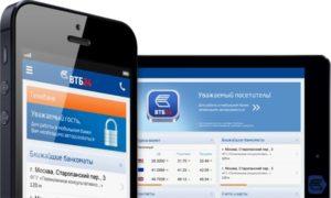 Все способы активации карт банка ВТБ 24