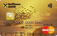 Привилегии комплексного обслуживания с картой MasterCard Gold Package от Райффайзенбанка