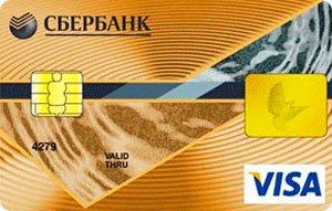как пользоваться кредитной картой виза голд