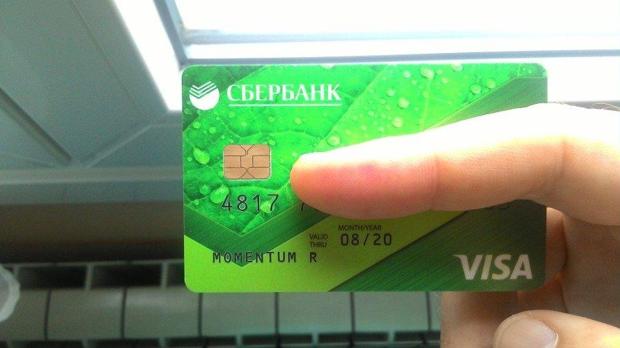 Как закрыть карту сбербанка кредит моментум постоянно звонят коллекторы