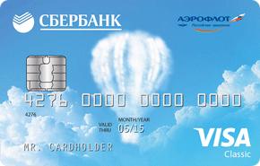 "Всё о карте Сбербанка ""Аэрофлот Бонус"""