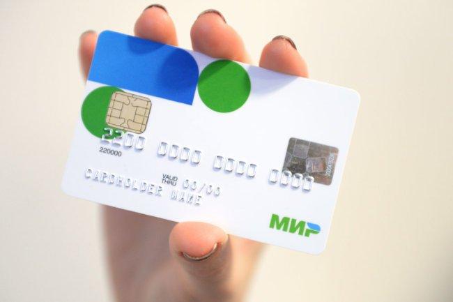 Оплата за онлайн банк сбербанк