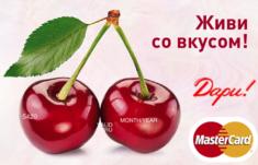 "Карты ""Вишня"" банка Русский Стандарт"