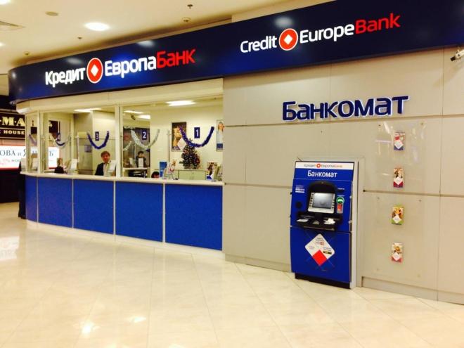 Отделение Кредит Европа Банка