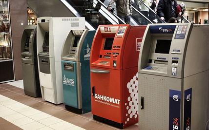 Как проверить баланс карты Росгосстрах банка?