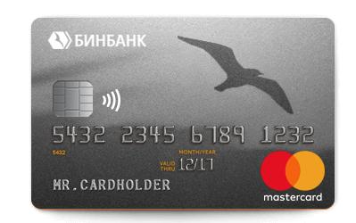 Изображение - Как узнать баланс карты бинбанка Screenshot_3-1