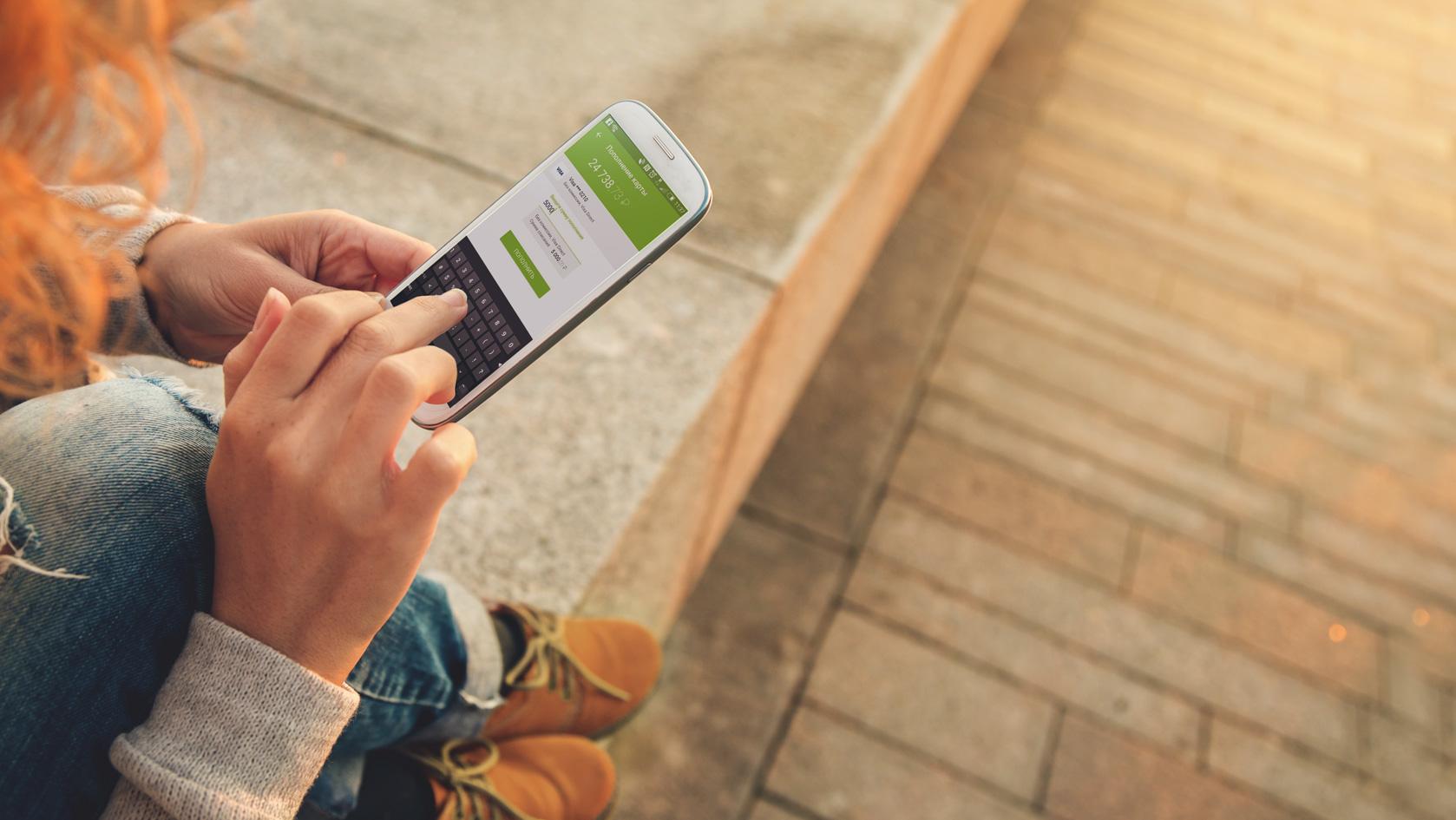 Изображение - Как узнать баланс карты кукуруза через интернет app