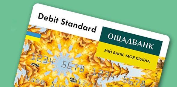 альфа банк карта онлайн заявка дебетовая
