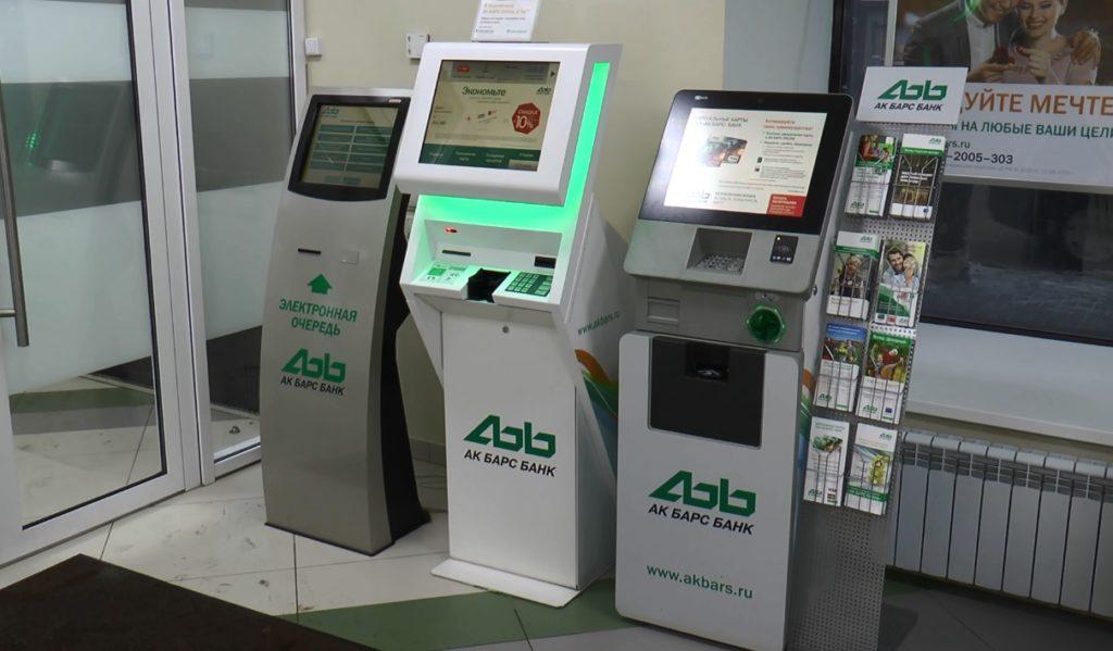 Банкомат банка Ак Барс
