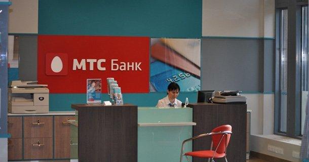 как проверить баланс карточки мтс банка