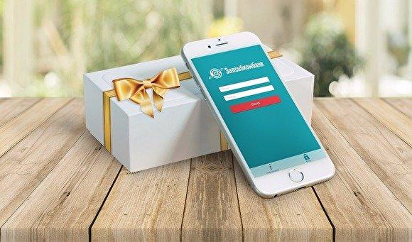 «Мобильный банк» Запсибкомбанка