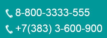 Телефон горячей линии Банка Левобережный