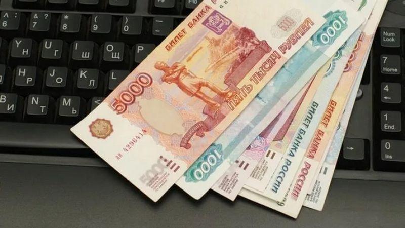 Кредит в сбербанке минимальная сумма 2020