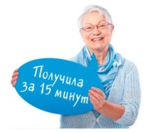 газпромбанк екатеринбург официальный сайт кредиты физическим лицам