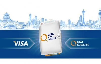 Займ на Киви кошелек без проверки, с плохой кредитной историей