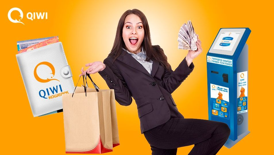 Займы на Киви кошелек без отказов