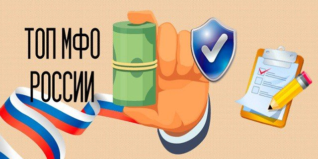 Лучшие займы на Киви кошелек 2019 года