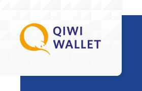 Займ на Киви кошелек без паспорта, документов и прописки