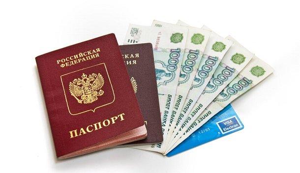 Где взять займ 15000 рублей на карту онлайн?