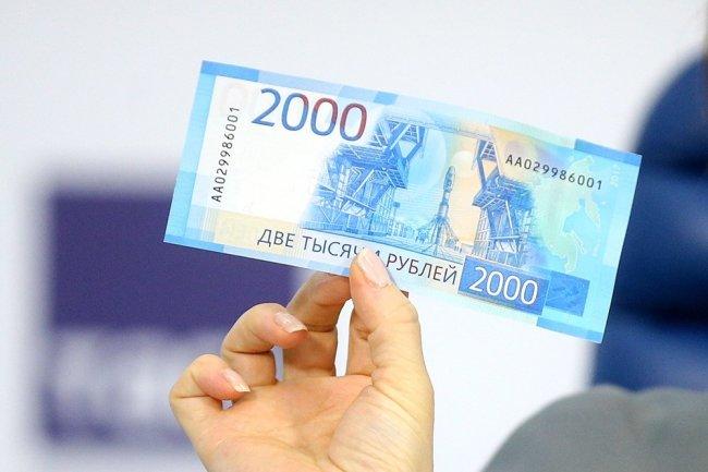 Займ 2000 рублей на карту