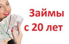 Россельхозбанк ростов на дону официальный сайт кредит