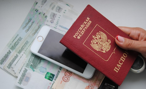 Деньги по паспорту без проверок онлайн