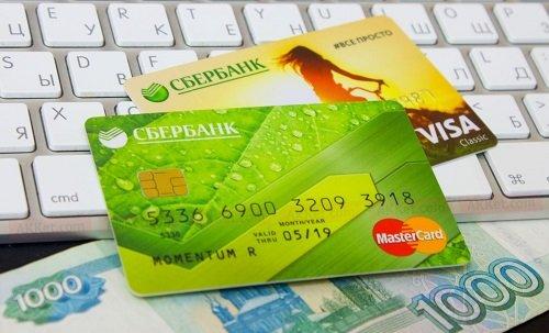 Кредит наличными онлайн хоум кредит