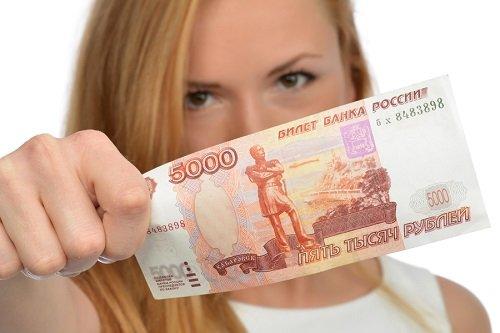 Где взять онлайн-займ до 5000 рублей на карту мгновенно и без отказа?