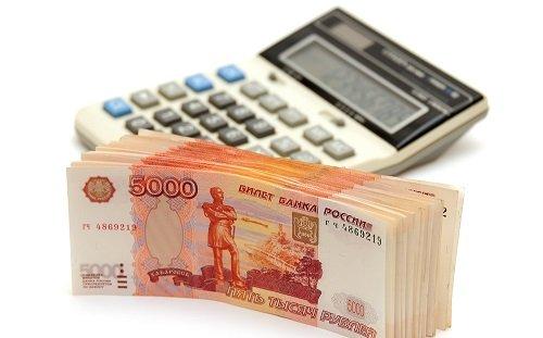 объединенный кредитный банк