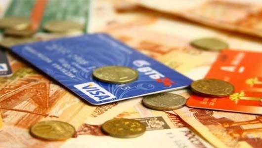 займ на неименную карту без фото оформить кредит в банке какие проценты