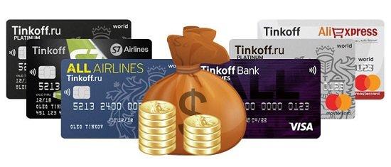 Регулирование размера уставного капитала кредитных организаций