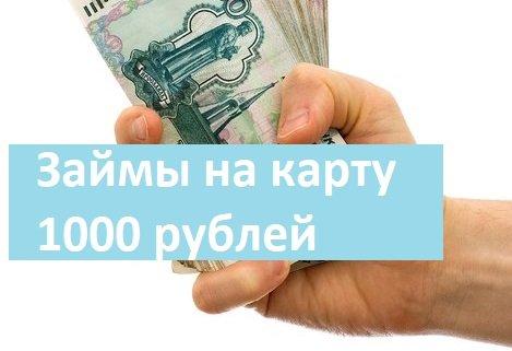 заявка на ипотеку во все банки онлайн подать волгоград