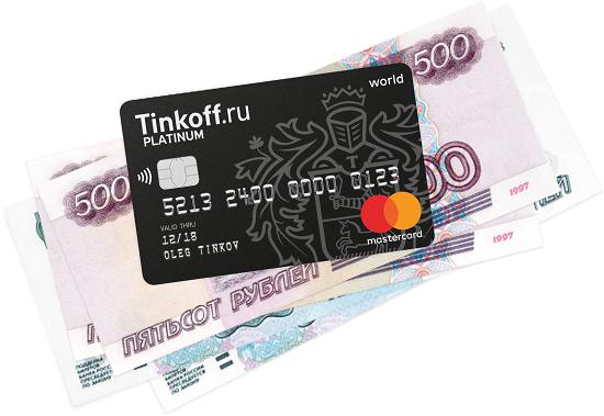 Как платить кредит в мтс банке