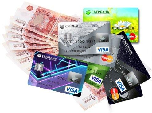 Займ 10000 рублей на карту онлайн