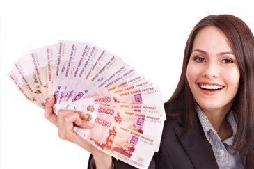 Где взять займ 50000 рублей срочно на карту без отказа?