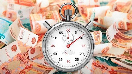 кредиты наличными онлайн взять в екатеринбурге