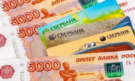 Банковская справка о полном погашении кредита