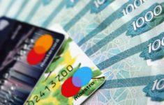 взять кредит на карту 80000 заявка на получение ипотеки альфа банк