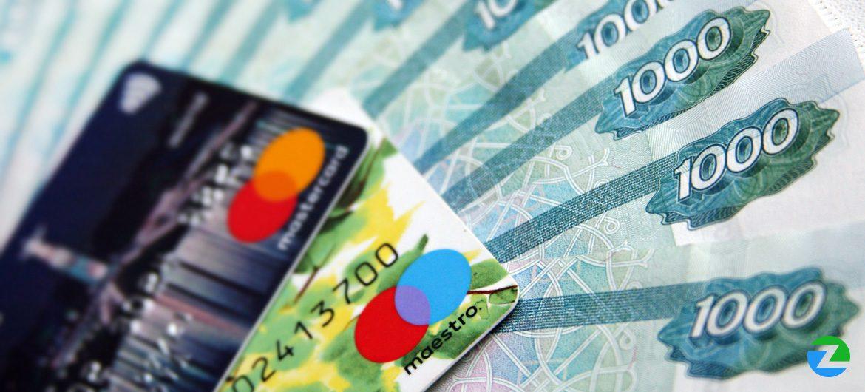 Tinkoff ru cardtocard оплатить кредит по договору
