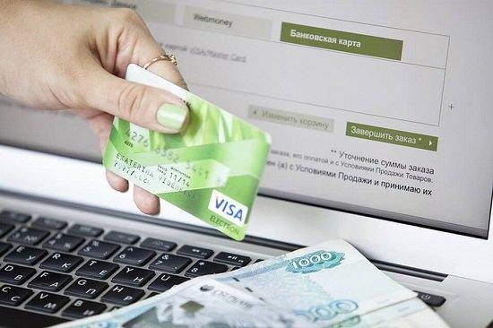 Россияне берут кредиты на новый год