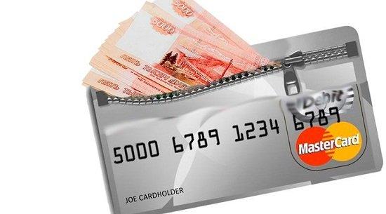 Срочные займы на карту Mastercard