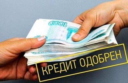 Срочный микрокредит от 80000 кредит от сбербанка под залог недвижимости калькулятор
