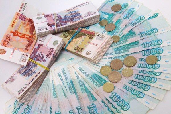 Где взять займ 40000 рублей на карту?