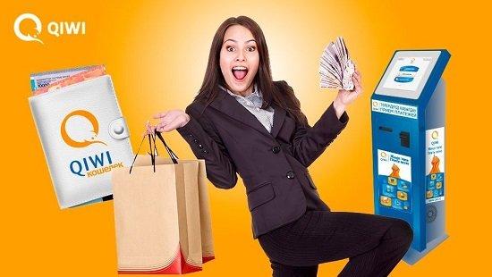 Где взять деньги в долг на Киви кошелек срочно?
