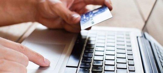Условия карты свобода хоум кредит банка