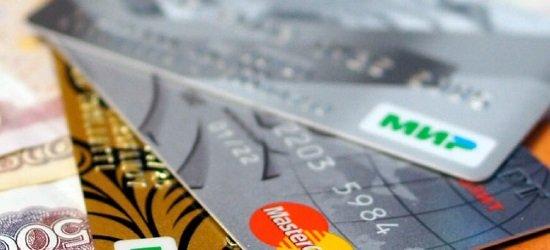 Значение банковских кредитов