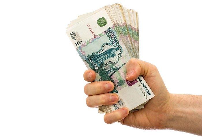 денежные средства полученные по договору займа